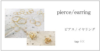 pierce earring